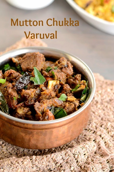 Mutton Chukka Varuval Recipe