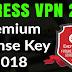 EXPRESS VPN LIFETIME ACTIVATION 2018