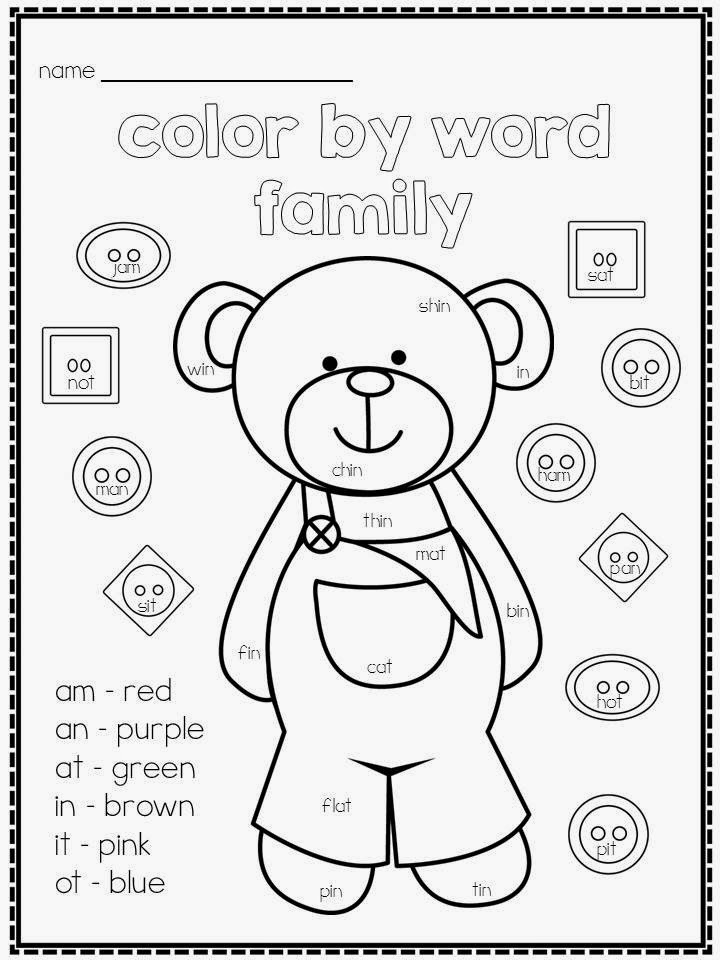 Teach With Laughter: Corduroy freebie