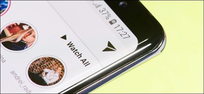 واجهة Instagram Direct Message في تطبيق الهاتف المحمول
