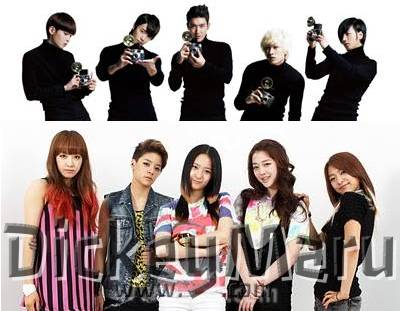 Super Junior feat. f(x) - Oops!!