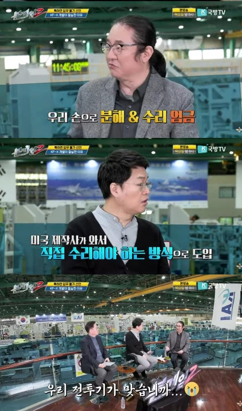 대한민국이 여태 무기를 수입하느라 겪었던 수모 - 꾸르