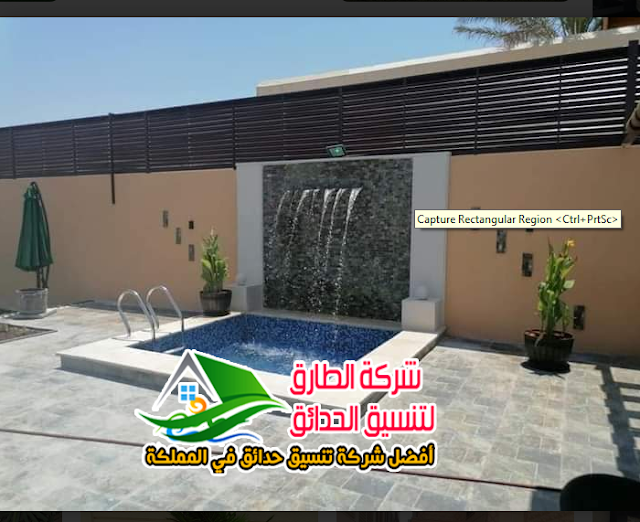 تصميم حدائق الفلل في قطر