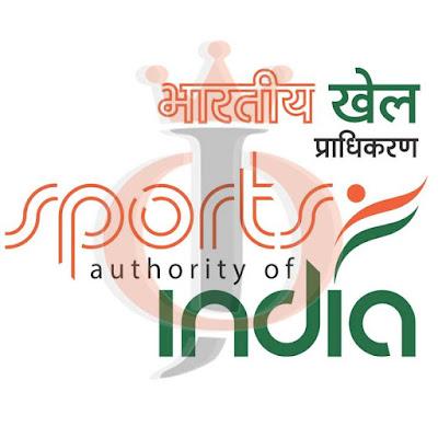 स्पोर्ट्स अथॉरिटी भर्ती 2021