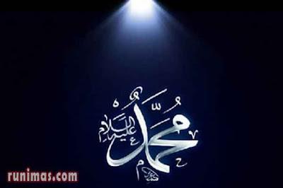 doa nurbuat yang asli arab latin dan artinya