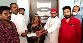 सपा पदाधिकारियों ने मृतक के परिवार को सौंपा चेक  | #NayaSaberaNetwork