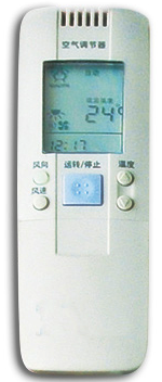 Setting Remote AC
