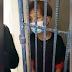 Xander Ford, Inaresto na Matapos Kasuhan ng Dati niyang Nobya