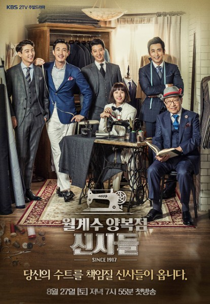 Sinopsis Drama Korea Terbaru : The Gentlemen of Wolgyesu Tailor Shop (2016)