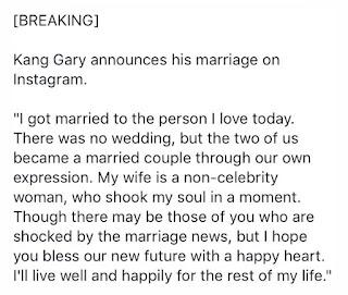 Gary Mengumumkan Yang Dirinya Sudah Berkahwin di Instagram, Gary, Kang Gary, Isteri Kang Gary, Kang Gary Wife, Song Ji Hyo, Monday Couple, Running Man, Gary Announcement, Love, Marriage,