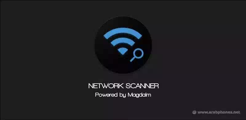 برنامج معرفة المتصلين بالشبكة للاندرويد مهكر