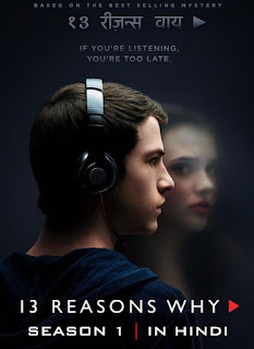 13 Reasons Why Season 1 480p 720p Dual Audio {Hindi+English} WEB-DL