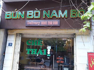Bún bò Nam Bộ (ブンボーナンボー)ハノイのおすすめ麺料理店
