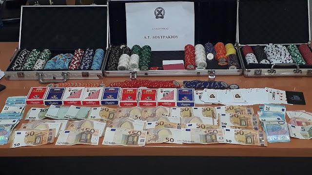 Κορινθία: Συνελήφθησαν έντεκα άτομα για διενέργεια παράνομου τυχερού παιχνιδιού