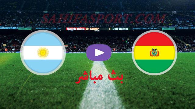 موعد مباراة بوليفيا والأرجنتين بث مباشر بتاريخ 13-10-2020 تصفيات كأس العالم: أمريكا الجنوبية