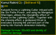 naruto castle defense 6.2 Susano Kamui detail