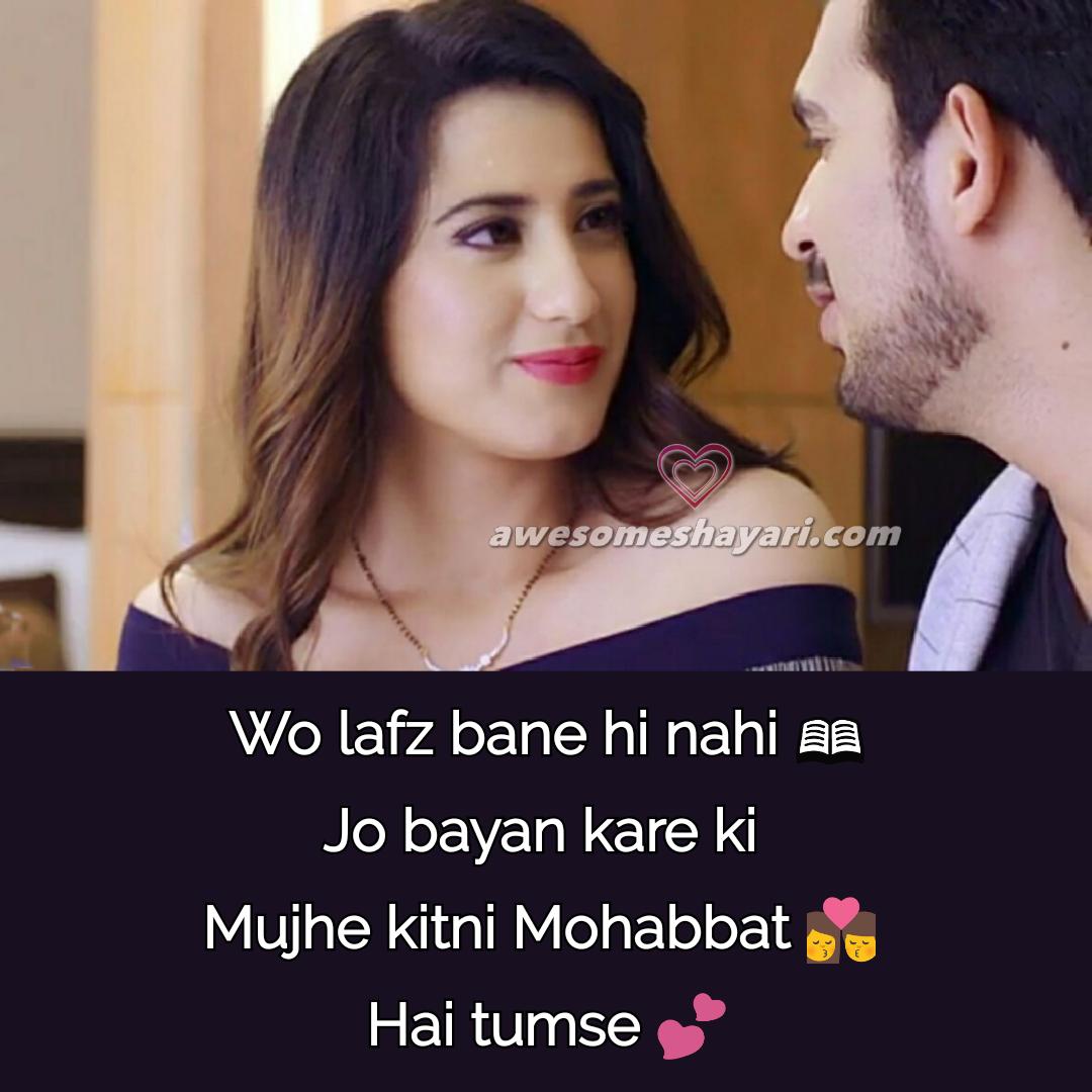 Taarif shayari for my girlfriend