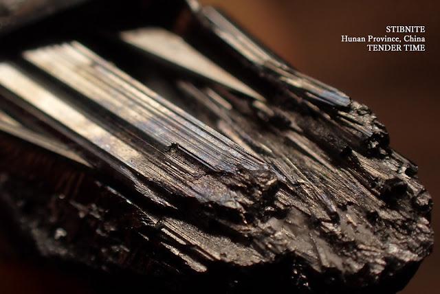 スティブナイト 輝安鉱 STIBNITE Hunan Province, China