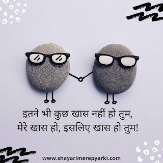 Attitude Shayari, attitude shayari for girls,