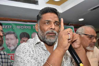 bjp-leader-alongwith-lalu-should-investigate-pappu-yadav