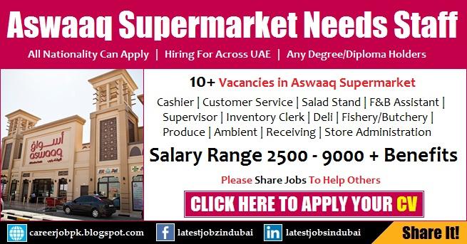 Aswaaq Supermarket Jobs in Dubai