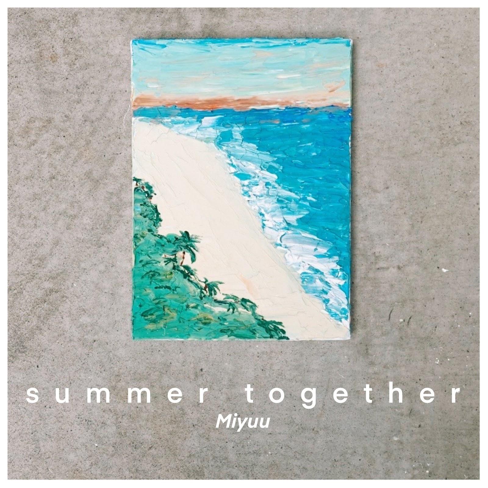 Miyuu - summer together [2020.07.23+FLAC+RAR]