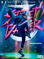 Street Dancer [3D] First Look Poster 9