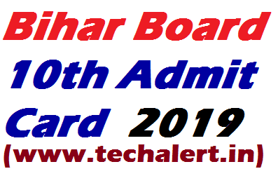 BSEB Bihar Board 10th Admit Card 2019
