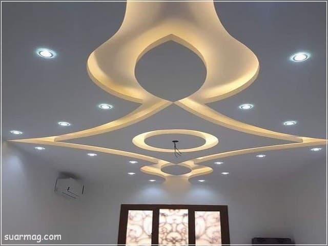 اشكال اسقف جبس بورد 5 | Gypsum Ceiling Forms 5