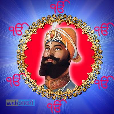guri ji shree guru gobind singh jyanti wishes images