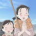 Out This Week: 'Sword Art Online' 'In This Corner Of The World' and more