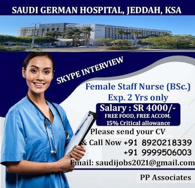 STAFF NURSE VACANCY IN SAUDI GERMAN HOSPITAL, JEDDAH, KSA