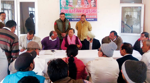 Resolve every problem of the public with priority; Border tricky