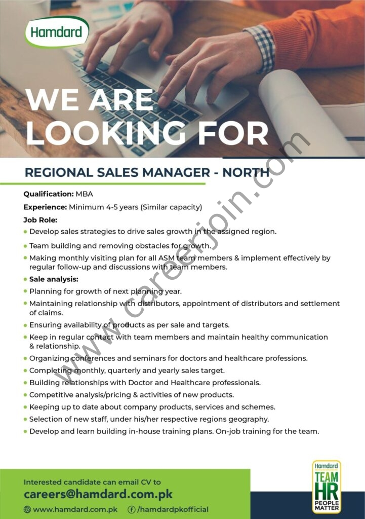 Hamdard Pakistan Jobs 2021 in Pakistan Regional Sales Manager RSM - Apply via careers@hamdard.com.pk