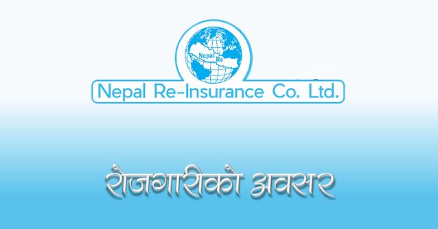 nepal re insurance company