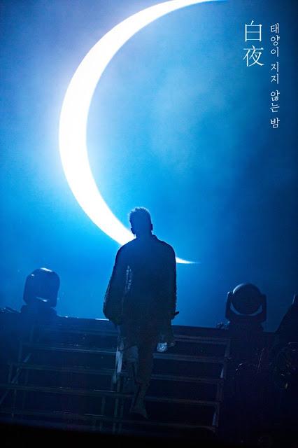 Seri Dokumenter Tentang Taeyang BIGBANG Akan Dirilis Pada 18 Mei!