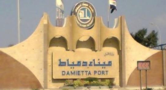 وظائف هيئة ميناء دمياط للمؤهلات العليا مصر 2021