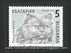 Cat Stamp Picture 2