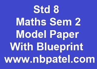 Std 8 Maths Sem 2 Model Paper With Blueprint