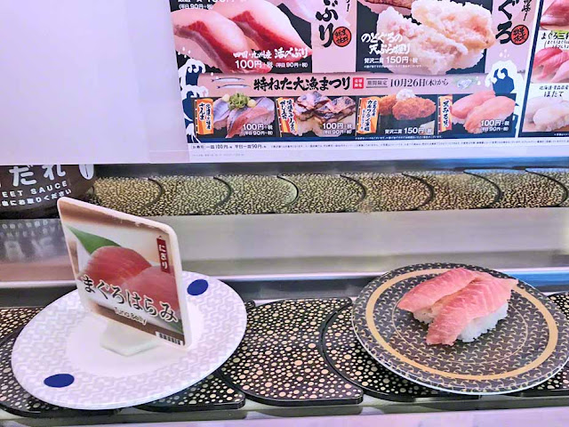 tuna on rice, sushi, conveyor belt