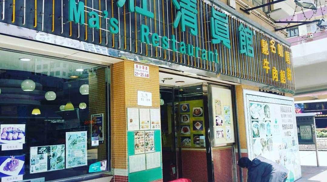 restaurant halal hong kong