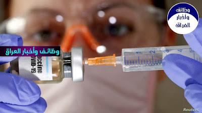 الصحة العالمية تعلن عن موعد لقاح فيروس كورونا !