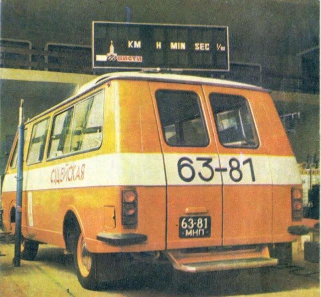 RAF 2911 riga latvija olimpiade