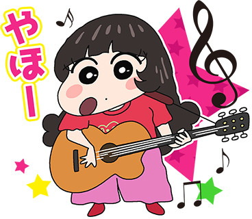Aimyon & Crayon Shin-chan