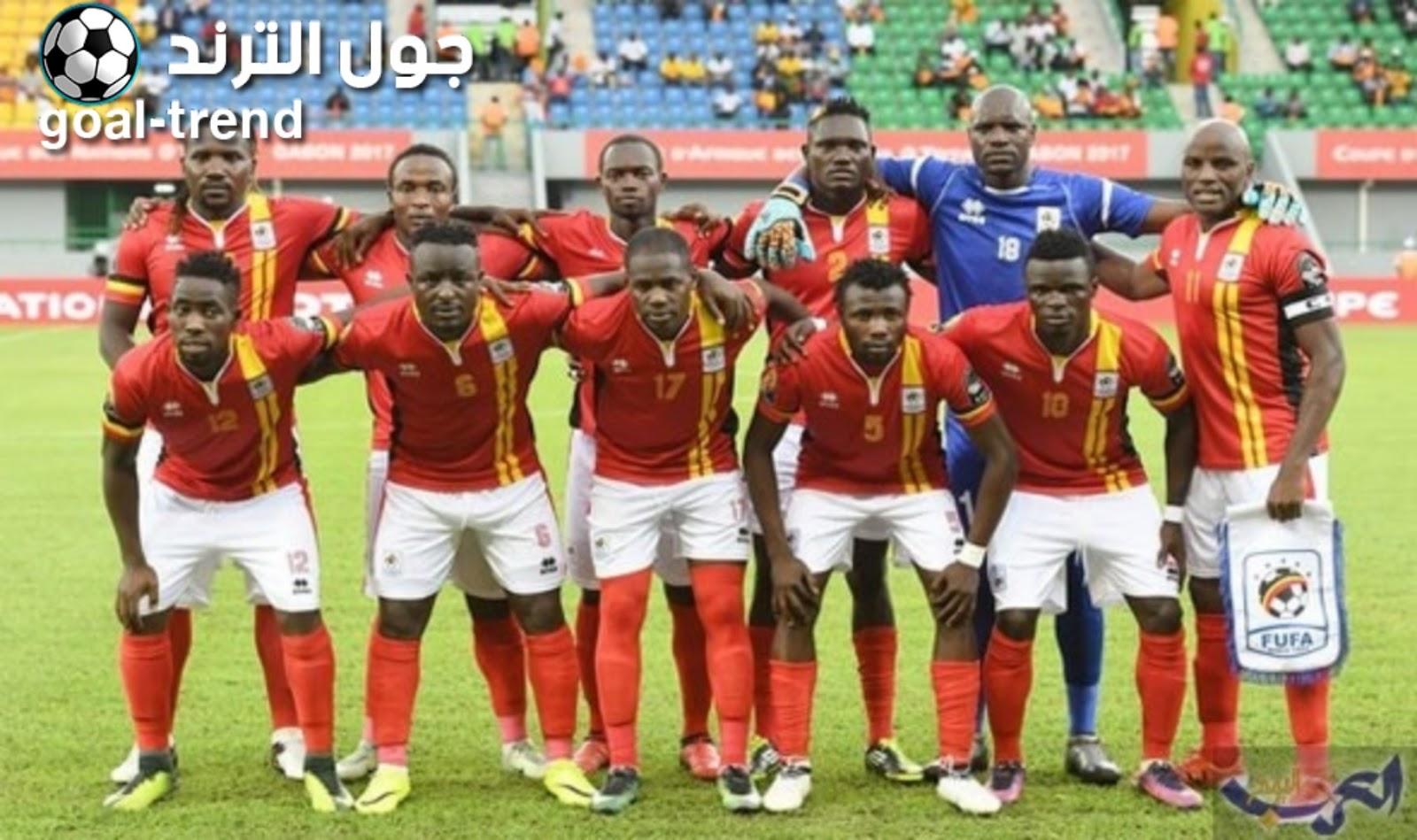 موعد مواجهة جمهورية الكونغو واوغندا في كأس امم افريقيا.