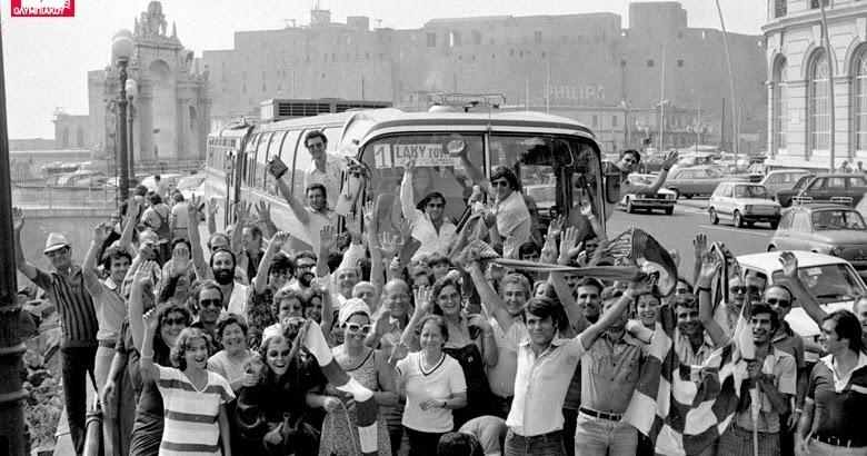 παοκ ολυμπιακοσ γκολ: ερυθρολευκο μετεριζι: ΣΑΝ ΣΗΜΕΡΑ ΤΟ 1979