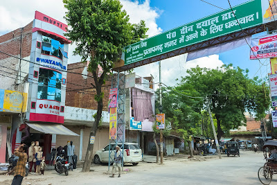 Swayamvar Collection Pratapgarh