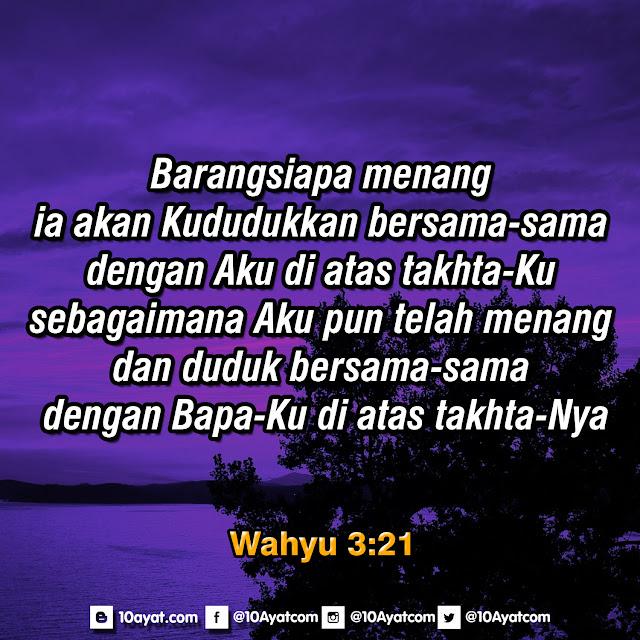 Wahyu 3:21