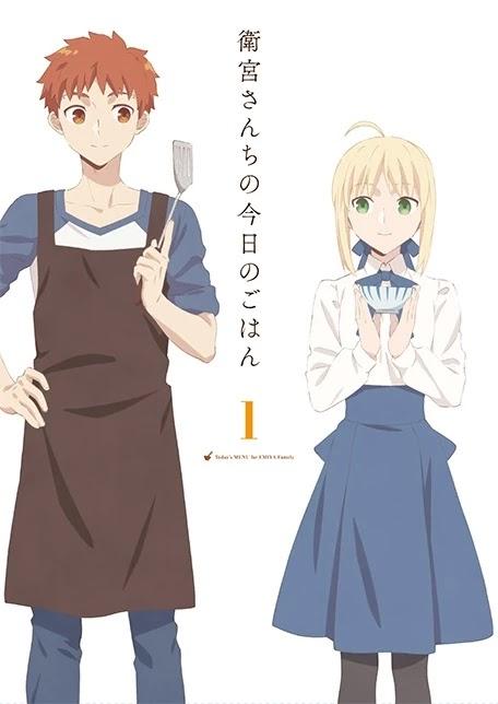 Anime Emiya-san Chi no Kyou no Gohan Legendado