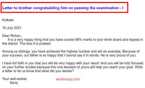letter to brother congratulating him on passing the exam-I
